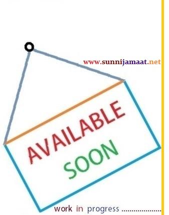 Sunni Jamaat net - Jamaat Raza-e-Mustafa